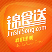 Jin Shi Song